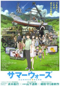 220px-Summer_Wars_poster